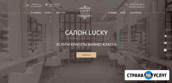Создание продающих сайтов Курск