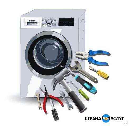 Ремонт стиральных машин,пылесосов Тамбов