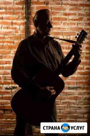 Гитара это легко Тамбов