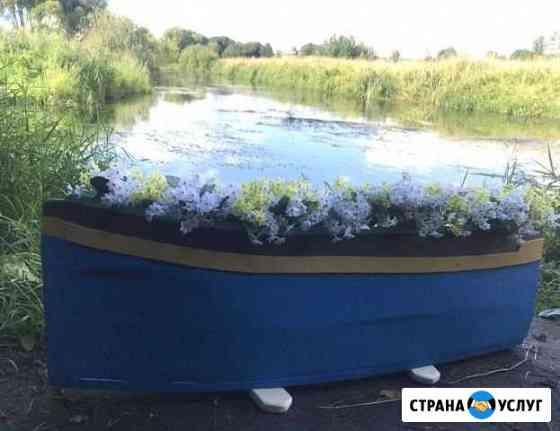 Изготовим декорации для фотосессии Иваново