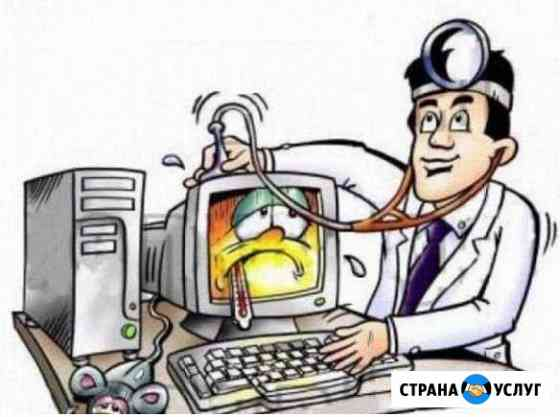 Ремонт компьютеров и удаленная техподдержка Ухта