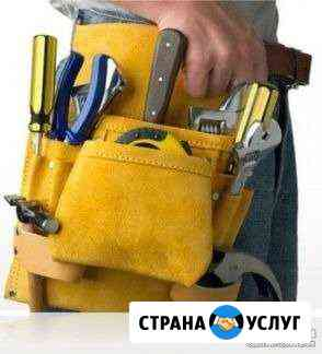Муж на час (мастер универсал ) Черкесск