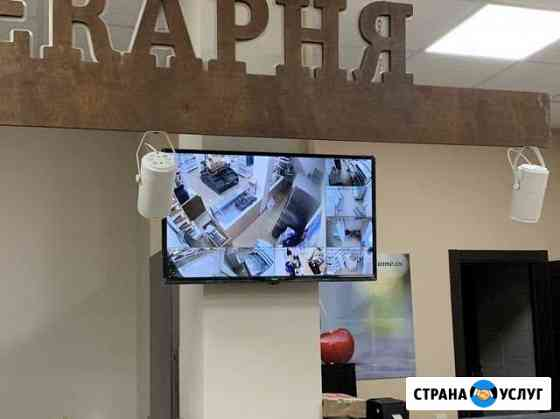 Монтаж видеонаблюдения Воронеж