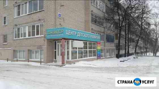Детский сад Джуниор Чебоксары