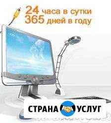 Восстановление работы компьютера Орёл