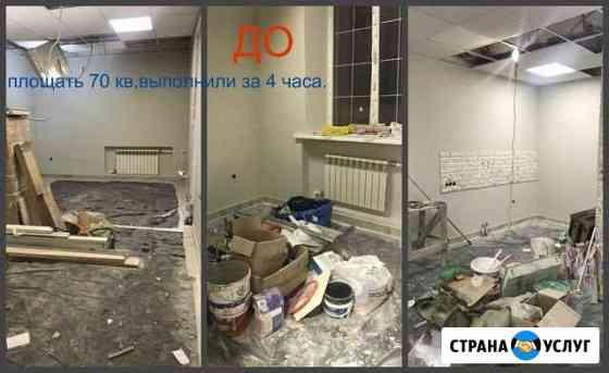 Уберем после ремонта/переезда/съезда жильцов Смоленск