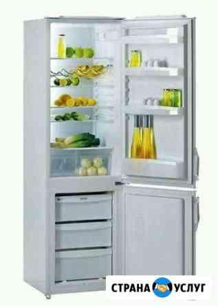 Ремонт холодильников и морозильных камер Новый Уренгой