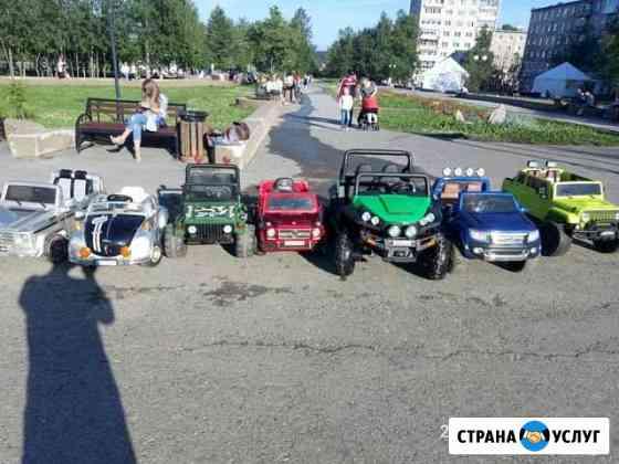 Прокат детских электромобилей Березники