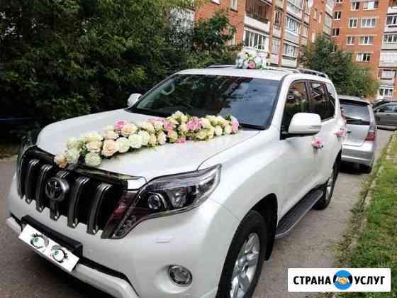 Оформление свадебных авто Ижевск