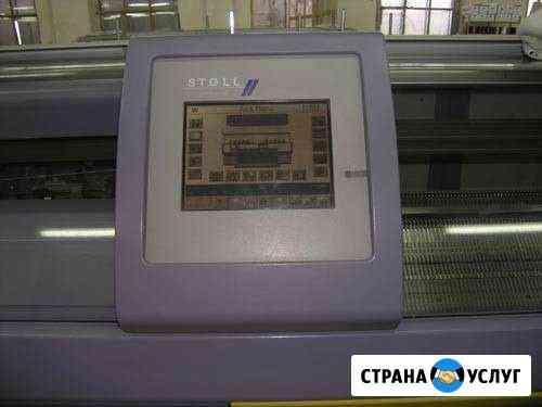 Вязание на заказ штоль Черкесск