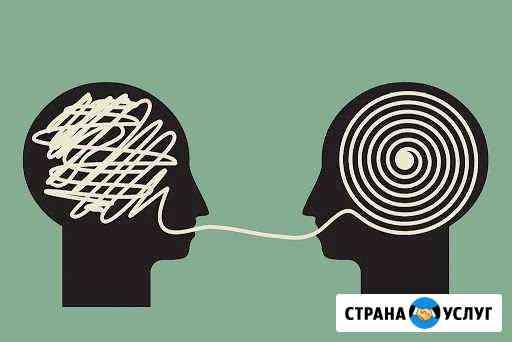 Психолог Новосибирск