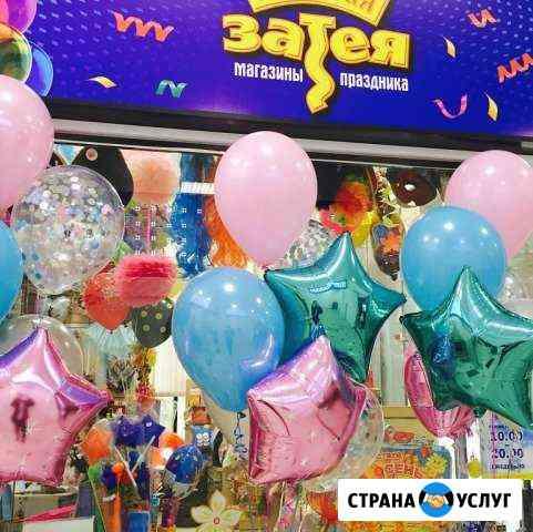 Шары с гелием, оформление шарами, фигуры из шаров Алексин