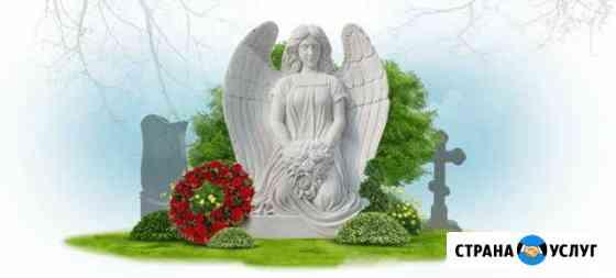 Благоустройство мест захоронений Братск