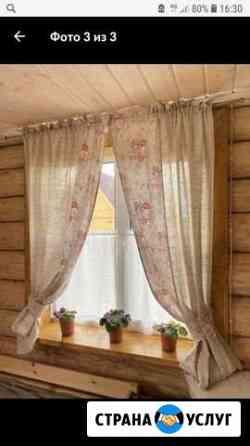 Пошив штор,ремонт одежды(отзывы о заказах в профил Владимир
