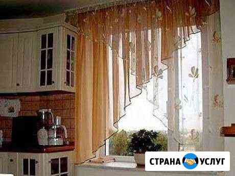 Пошив штор Уфа