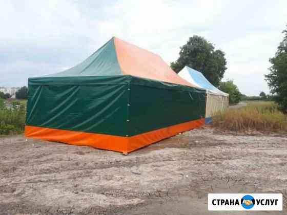 Аренда шатров Тюмень
