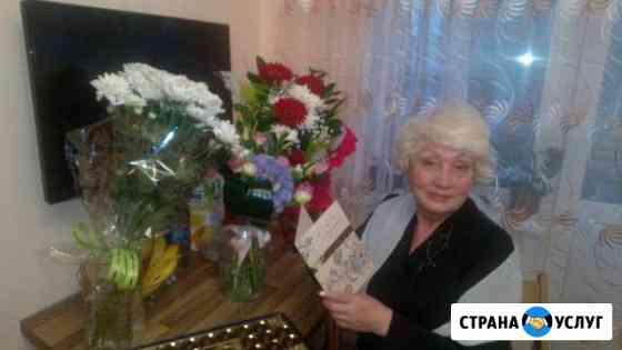 Няня для ребенка Новосибирск