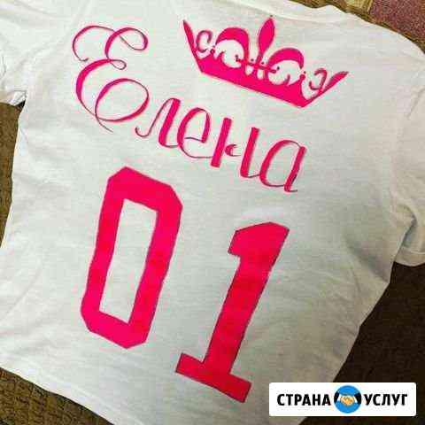 Ручная роспись одежды Киселевск