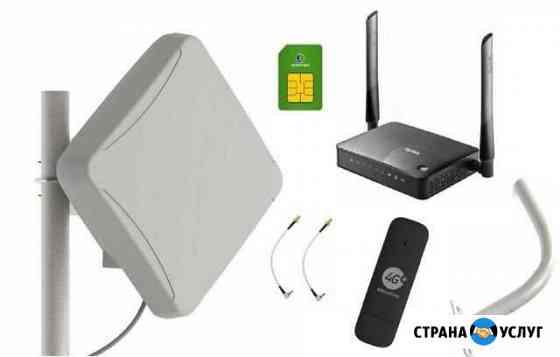 Интернет в частный дом Тула