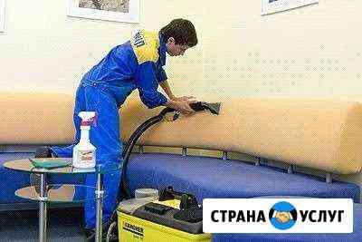 Химчистка мягкой мебели Иваново