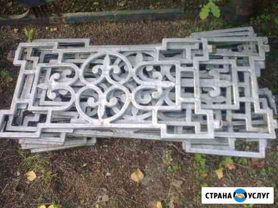 Продаю ограду для захоронения Саров