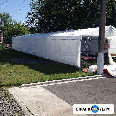 Палатки и холодильники Владикавказ