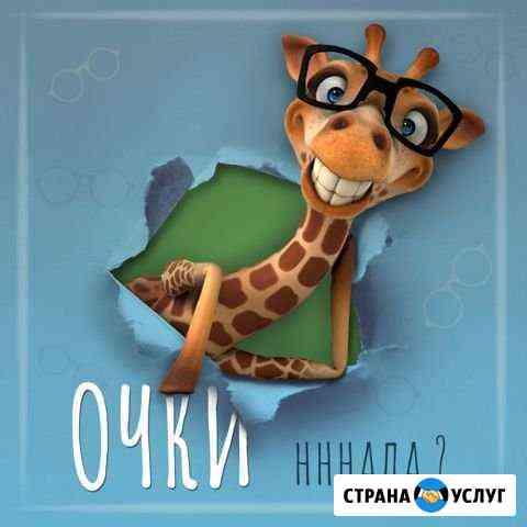 Фотошоп, коллажи, баннеры Вконтакте, Инстаграм Пенза