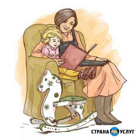 Няня для ребёнка Барнаул