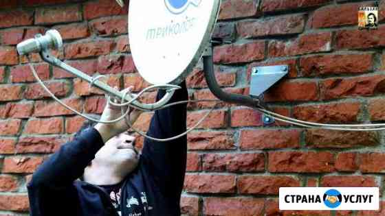 Установка настройка и ремонт антенн, спутниковых т Мичуринск