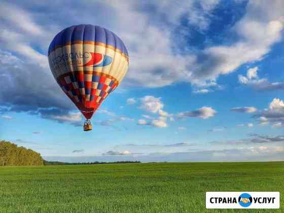 Полёты на воздушном шаре в Брянске и Орле Брянск
