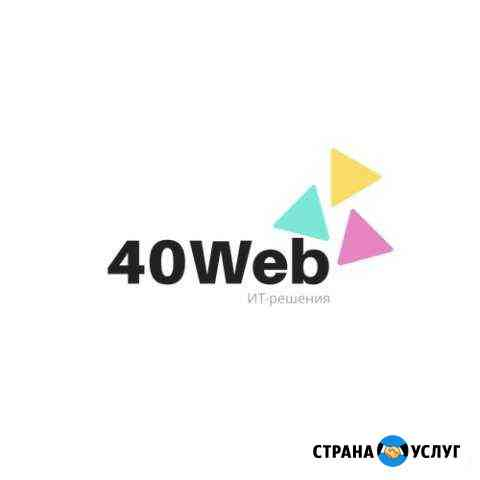 Создание сайтов, продвижение, обновление ит-сетей Калуга