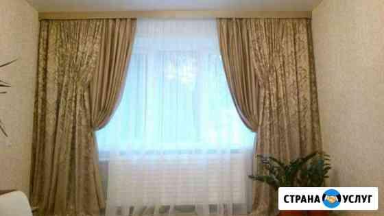 Пошив штор и ремонт одежды Ярославль
