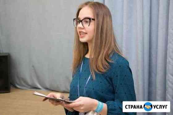 Репетитор (1-4 классы) Мурманск