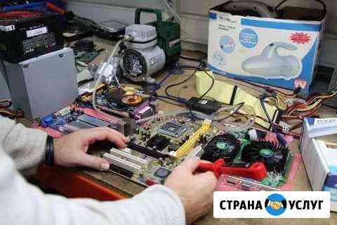 Ремонт компьютеров, ноутбуков, планшетов, смартфон Карымское