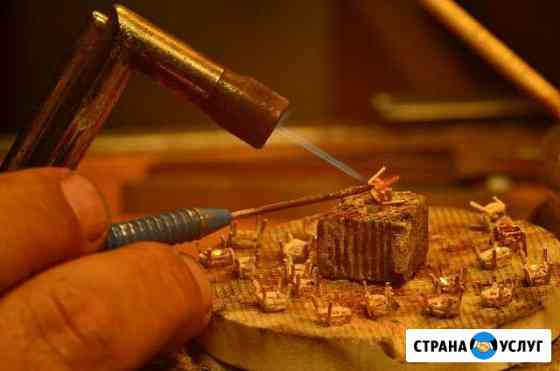 Ремонт и изготовление ювелирных украшений Новосибирск
