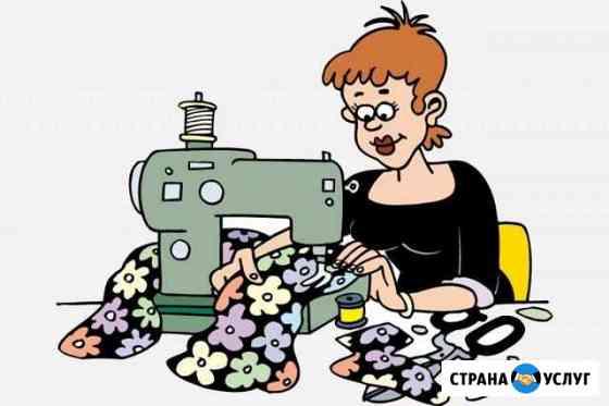 Швея, пошив, ремонт одежды, медицинских изделий Волжский