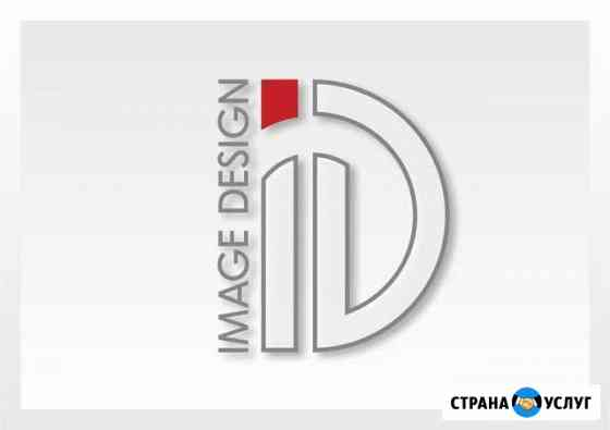 Дизайн любой сложности, веб дизайн, логотипы Самара