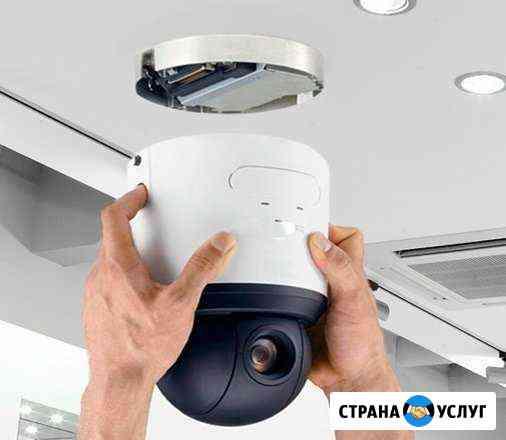 Монтаж и обслуживание систем видеонаблюдения Великий Новгород