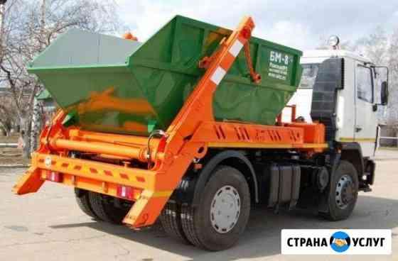 Вывоз мусора тбо жбо кгм на полигон. договора Сургут