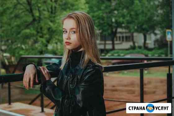 Фотограф Ульяновск