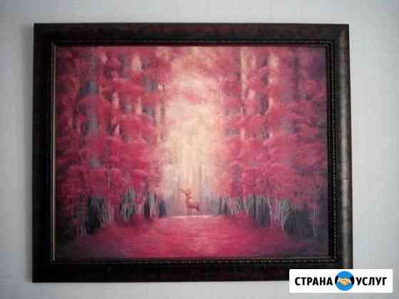 Картины на заказ Тольятти
