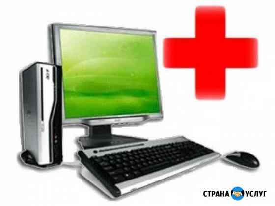 Компьютерная помощь Белово
