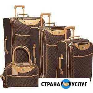 Ремонт чемоданов. сумок. спортивной амуниции Пермь