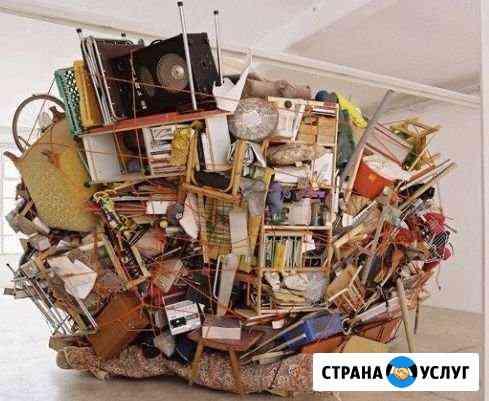 Вывоз старых ненужных вещей Чебоксары