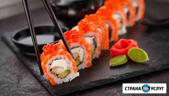 Обучения на повара сушиста Грозный