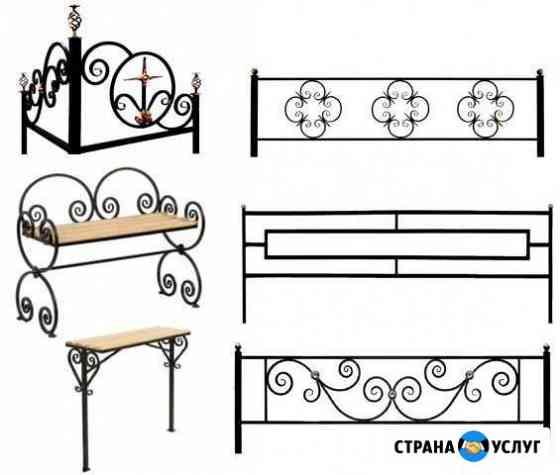 Оградка ритуальная + скамейка и стол Екатеринбург