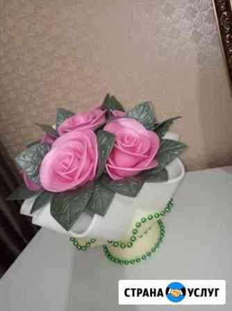 Ростовые цветы Самара