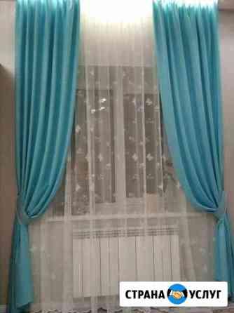 Дизайн и пошив штор в быстрые сроки Ярославль
