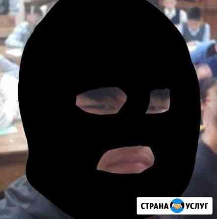 Прошмандовка Азербайджана Светлый