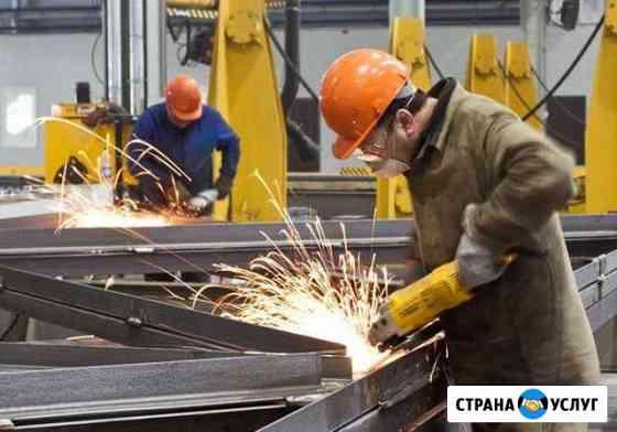 Металлоконструкции Саранск